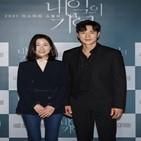서예지,의혹,김강우,배우