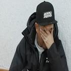 김창열,사망,이현배,이하늘