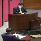 의원,탄핵,민의힘,사과,대통령