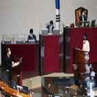 의원,부의장,본회의