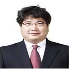 사업,김흥수,교수,스마트팩토리