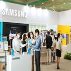 갤럭시,제품,다양,삼성전자,혁신,소비자