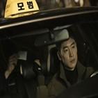 이제훈,대역,SBS,액션