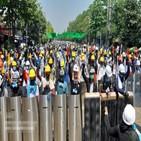 시위대,그룹,방패,군경,미얀마,보이,총탄,방어