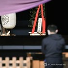 참배,스가,야스쿠니신사,공물,총리,일본,작년,예대,아베,정부