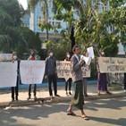 시위,미얀마,타이,거리,체포,산은,군경,반군부
