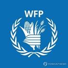 유엔,한국,집행이사회,연속