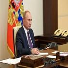 대통령,푸틴,러시아,미국,나발,서방,우크라이나,바이든,대한,우려