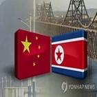 북한,중국,북중,열차,물자,재개,물품,철로,단둥