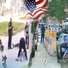 경찰,브라이언트,다른,총격,청소년