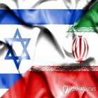 이란,이스라엘,공격,핵프로그램,내부,대한,미국,핵시설,보복,공작