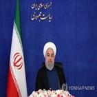 이란,핵합의,합의,미국,핵합,협상