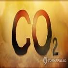 바이든,대통령,온실가스,배출,통신,미국,이산화탄소
