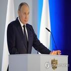 러시아,푸틴,미국,대통령,서방,레드라인,대응,비대칭,최근