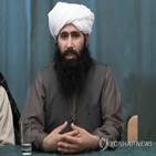 탈레반,아프간,회담,평화협상,연기