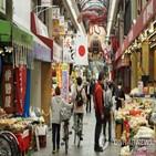 코로나19,긴급사태,확진,5천,일본