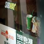가격,인상,맥도날드,써브웨이