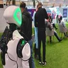 로봇,시장,기술,서비스,구축,규모,통신망,통신사,분야,병원