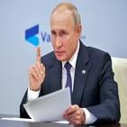 러시아,대통령,푸틴,대한
