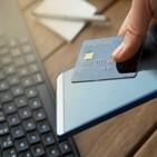 지문인식,신용카드,모듈,상용