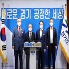 DMZ,평화,디엠지,평화예술제,행사,공연,경기도,파주