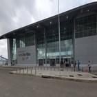 만타공항,공사,한국공항공사,에콰도르