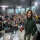 프로그램,김어준,방송,교수