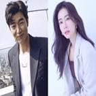 홍수현,이종혁,경찰수업,경찰대학교,교수