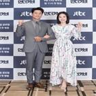 지진희,김현주,사람,언더커버,감독,작품,배우,캐스팅