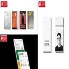 현대카드,디자인,어워드,부문