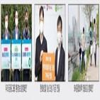친환경,임직원,머그컵,환경보호,활동,지구