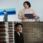 마인,김서형,정서현,모습,연기