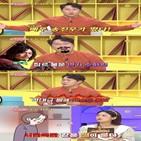 송진우,아내,납치,키워드