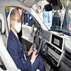 차량,기능,아이오닉5,전기차,설치,LG전자,관람객,정도,아이오닉,직원