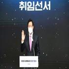 시장,서울,마련,코로나19,안정,서울시,취임식,정책,공급
