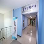 삼육대,창업보육센터,기관,선정,기업