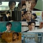 김명민,로스쿨,모습,자신,양종훈,방송,드라마
