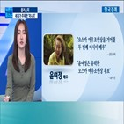 미나리,영화,미국,기생충,윤여정,세계,영화관,배우,후보