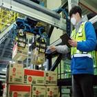 로봇,박스,작업,상품,CJ대한통운