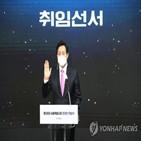 서울,청년,정책,부동산,공정,코로나19,위해,마련,상생,가구