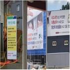광고판,현장,노동자,안전,건설사