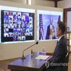 대통령,상향,석탄화력발전소,한국