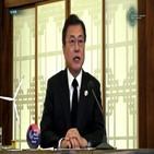 한국,대통령,석탄화력발전소,탄소중립,상향,중단,온실가스,신규,전면