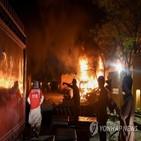 테러,파키스탄,호텔,발생