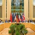 이란,협상,동결,관리