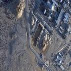 이스라엘,미사일,이란,시리아,핵시설,지역,네게브,공격