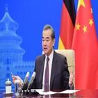 중국,결정,일본,부장,독일,외교부