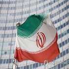 이란,한국,코로나19,백신,자금