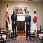 코스타리카,협력,한국,대통령