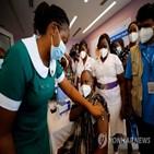 접종,백신,아프리카,미국,코로나19